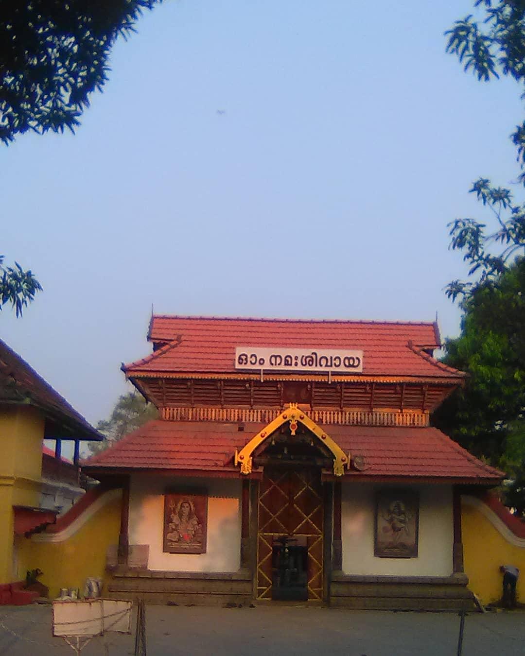 Ernakulathappan Temple