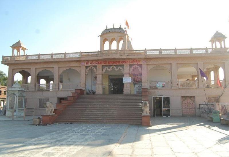 Aavari Mata Temple, Asawara