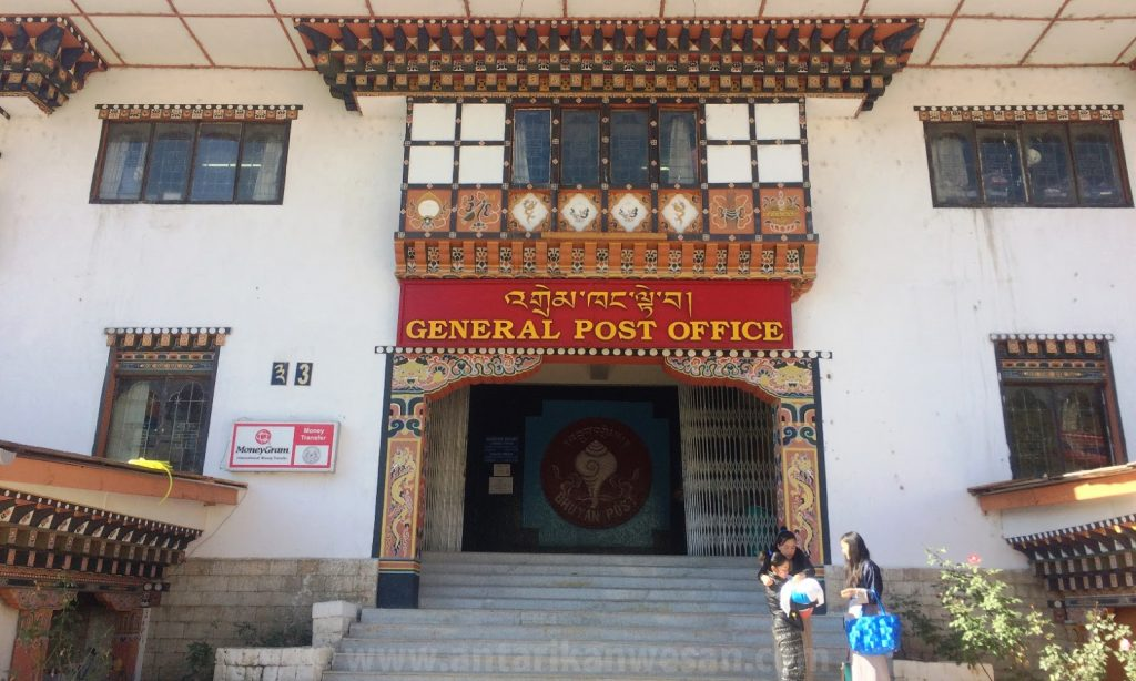Philatelic Bureau bhutan