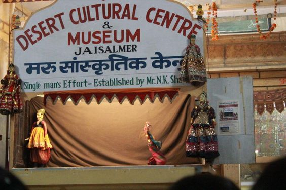Desert Culture Centre And Museum